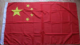 China Large Country Flag - 5' x 3'.